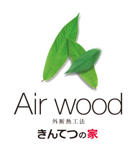 Air Wood