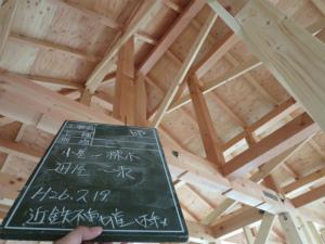 大阪府堺市 注文住宅 構造(
