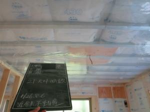 大阪府堺市 外断熱工法エアーウッド 2階床断熱