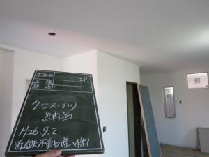 大阪府堺市 クロス施工