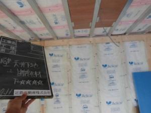 注文住宅 奈良県 純和風 断熱材施工