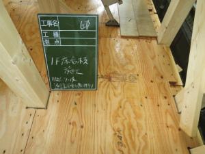 大阪府堺市 床施工