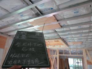 大阪府堺市 壁天井下地合板