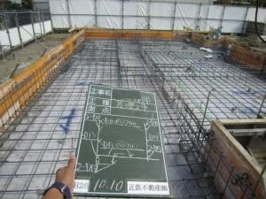 近鉄の注文住宅 奈良県奈良市 基礎配筋着工