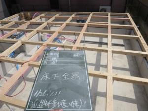 大阪府堺市 構造 床下全景
