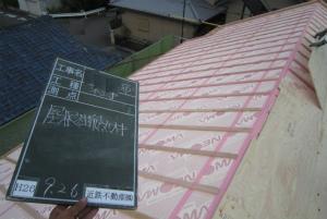 近鉄の注文住宅 京都府京田辺市 屋根断熱工事
