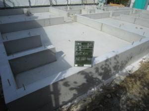 近鉄の注文住宅 京都府京田辺市 鉄筋コンクリート造りベタ基礎