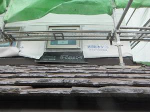 外観 工事途中 注文住宅 2世帯住宅 大阪府大阪市