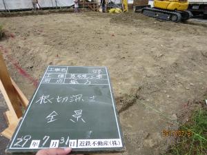 基礎工事 注文住宅 三重県 名張市