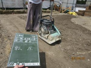 基礎工事 転圧 注文住宅 三重県名張市