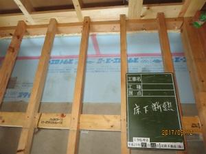 断熱工事 床断熱 新築 木造住宅 現場 施工中