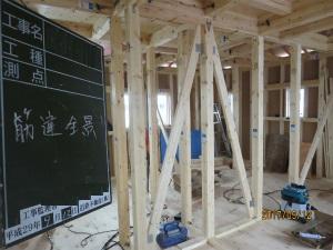 木工事 新築 内装 三重県 桔梗が丘