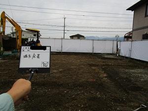 基礎工事 掘り方